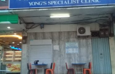 Yong's Specialist Clinic